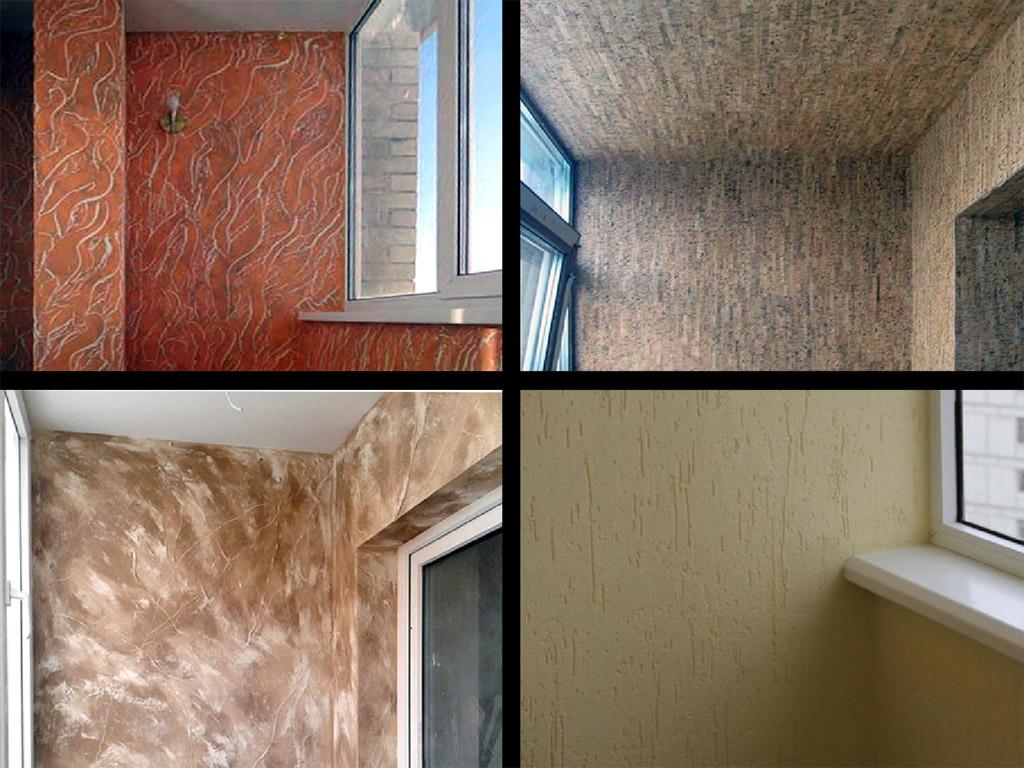 Дизайн обой квартир фото зала стретчинг